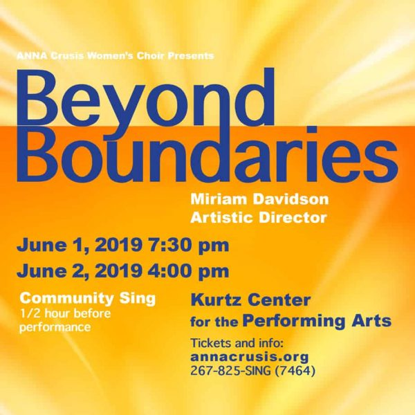 The Beyond Boundaries graphic with a sunrise.